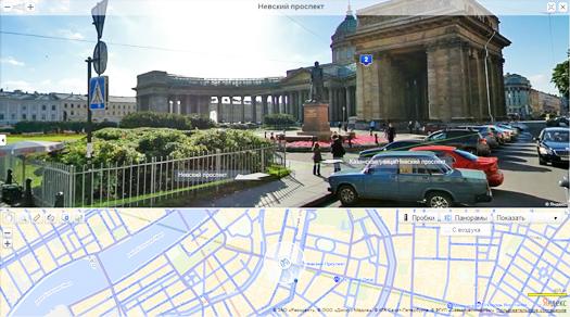 Пример Яндекс-Панорамы Санкт-Петербурга